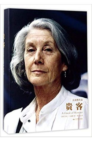 A Guest of Honour Nadine Gordimer