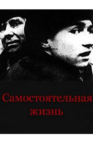 An Independent Life Vitali Kanevsky