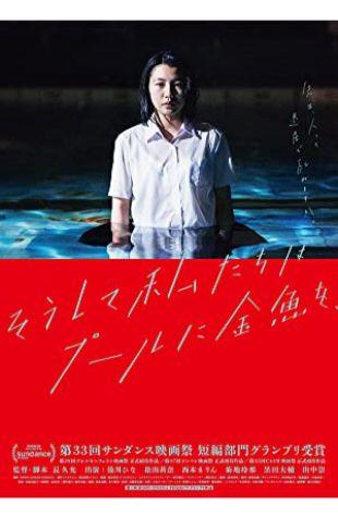 And So We Put Goldfish in the Pool. Makoto Nagahisa