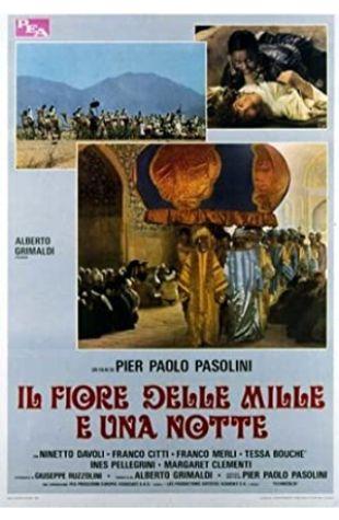Arabian Nights Pier Paolo Pasolini