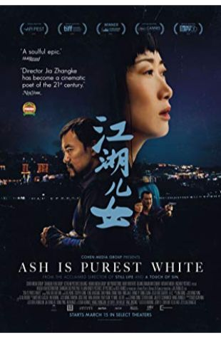 Ash Is Purest White Zhangke Jia
