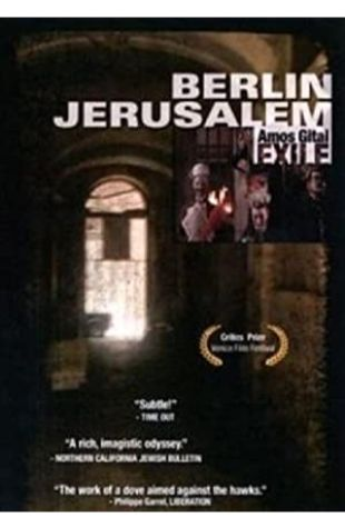 Berlin-Jerusalem Amos Gitai