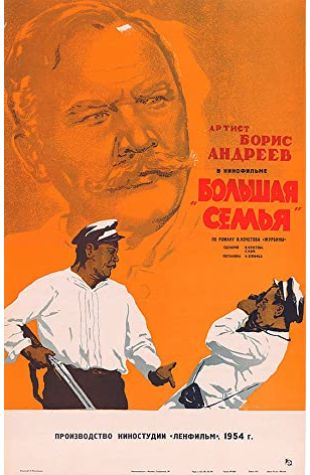 Bolshaya semya Elena Dobronravova