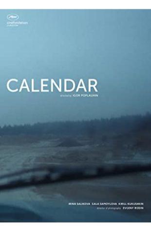 Calendar Igor Poplauhin