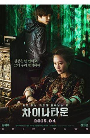 Coin Locker Girl Jun-hee Han