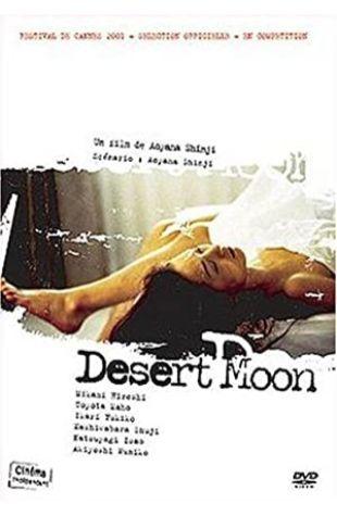 Desert Moon Shinji Aoyama