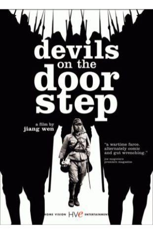Devils on the Doorstep Wen Jiang