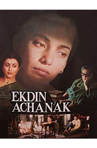 Ek Din Achanak Mrinal Sen