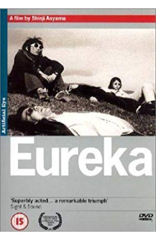 Eureka Shinji Aoyama