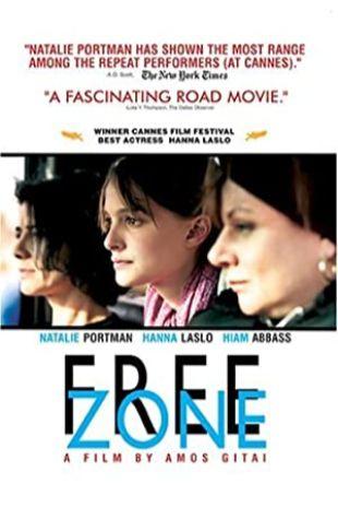 Free Zone Hana Laslo