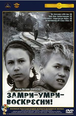 Freeze Die Come to Life Vitali Kanevsky