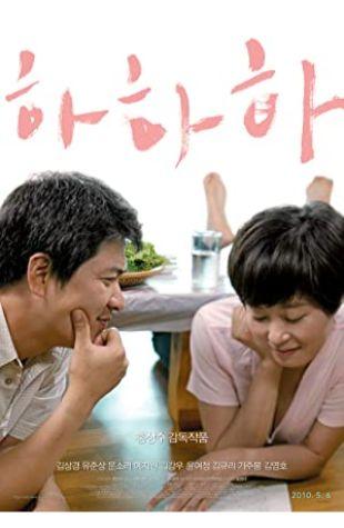Hahaha Sang-soo Hong