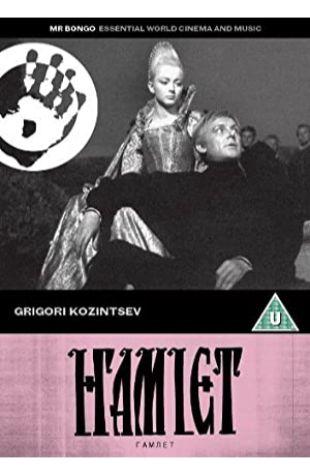 Hamlet Grigoriy Kozintsev