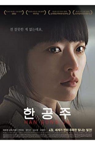 Han Gong-ju Su-jin Lee
