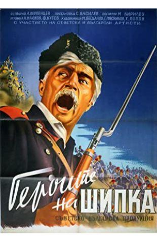 Heroes of Shipka Sergey Vasilev