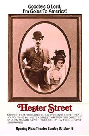 Hester Street Joan Micklin Silver