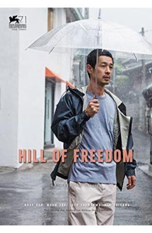 Hill of Freedom Sang-soo Hong