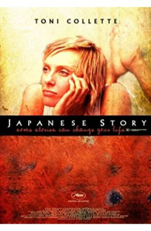 Japanese Story Toni Collette