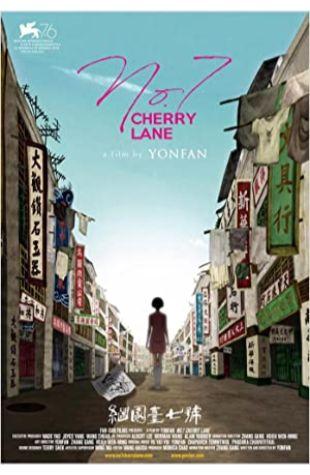 No. 7 Cherry Lane Yonfan