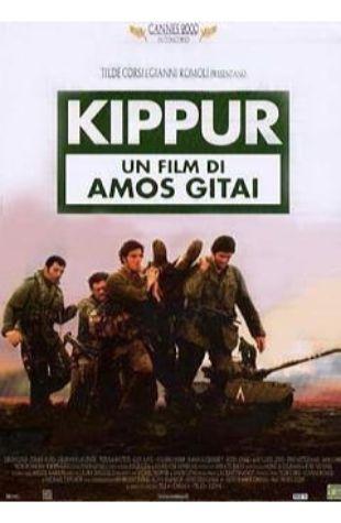 Kippur Amos Gitai