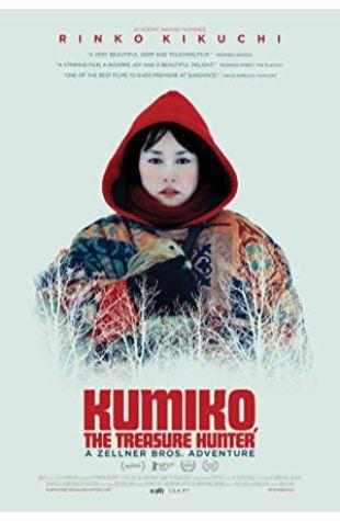 Kumiko, the Treasure Hunter David Zellner