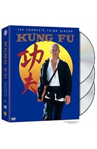 Kung Fu Herman Miller
