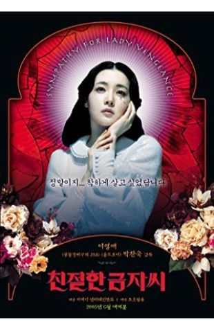 Lady Vengeance Chan-wook Park