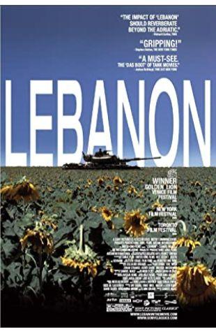 Lebanon Samuel Maoz