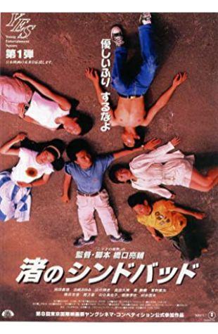 Like Grains of Sand Ryosuke Hashiguchi