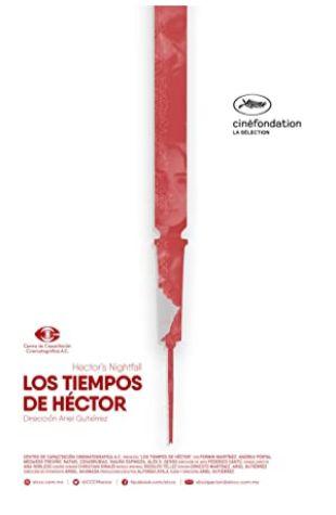 Los tiempos de Héctor Ariel Gutierrez