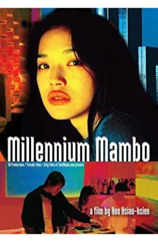 Millennium Mambo Duu-Chih Tu
