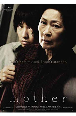 Mother Hye-ja Kim