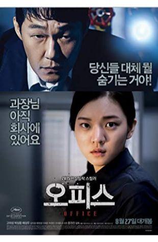 Office Won-Chan Hong