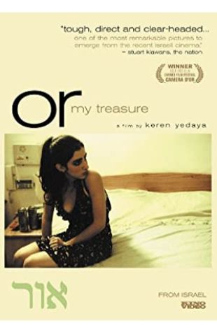 Or (My Treasure) Keren Yedaya
