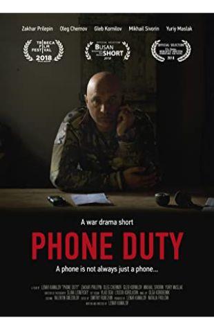 Phone Duty Lenar Kamalov