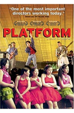 Platform Zhangke Jia