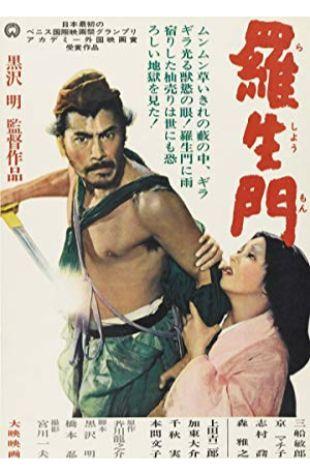 Rashomon Akira Kurosawa