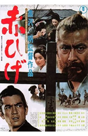 Red Beard Toshirô Mifune