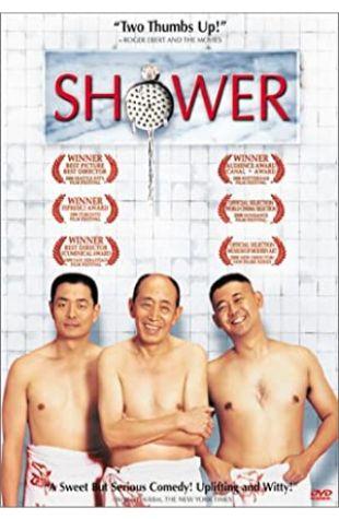 Shower Yang Zhang