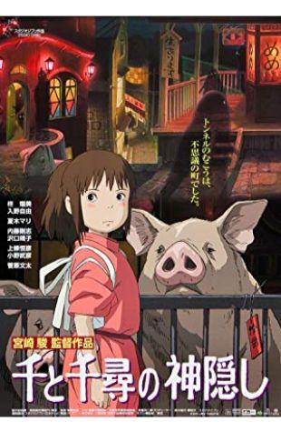 Spirited Away Hayao Miyazaki