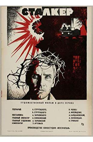 Stalker Andrei Tarkovsky