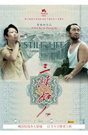 Still Life Zhangke Jia