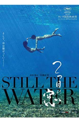 Still the Water Naomi Kawase