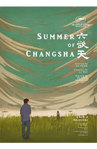 Summer of Changsha Feng Zu