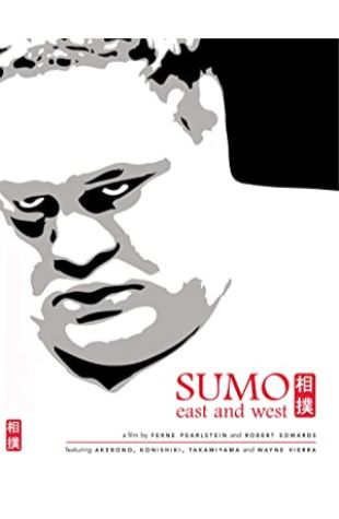 Sumo East and West Ferne Pearlstein