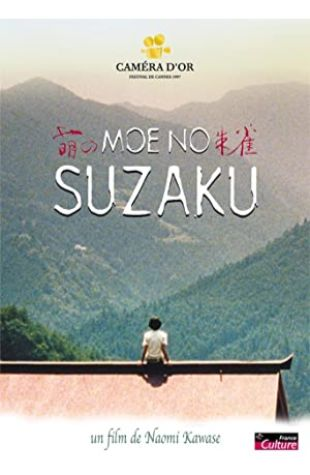 Suzaku Naomi Kawase