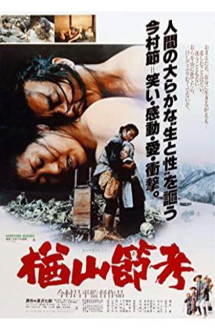 The Ballad of Narayama Sh™hei Imamura