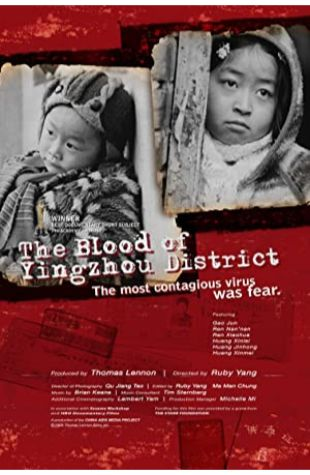 The Blood of Yingzhou District Ruby Yang