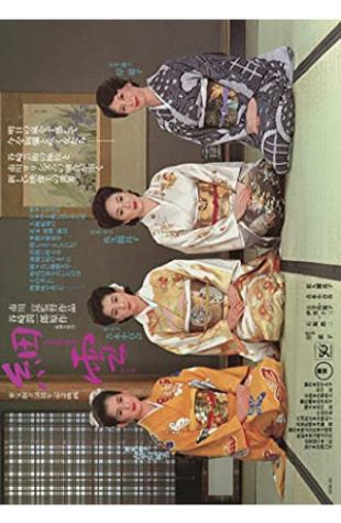 The Makioka Sisters Kon Ichikawa