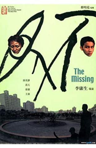 The Missing Kang-sheng Lee